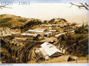 鉱業所付近(昭和30年代)