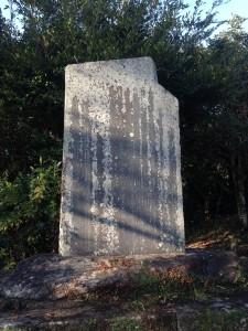 北原白秋の歌碑(児童公園)
