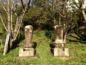 開基等雄と盲僧の墓