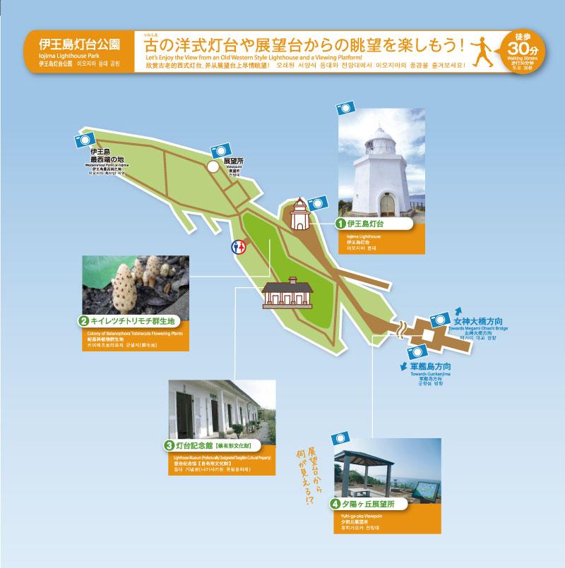 map_todai