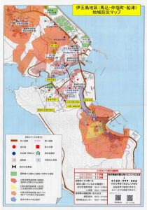 伊王島 ハザードマップ 避難場所